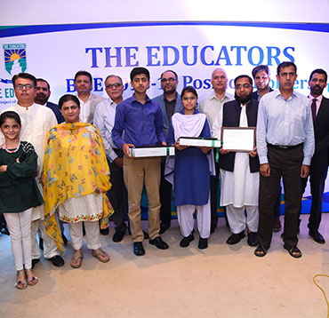 The Educators - A Project of Beaconhouse